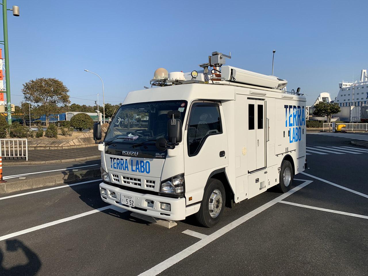 08_車両型地上支援システム
