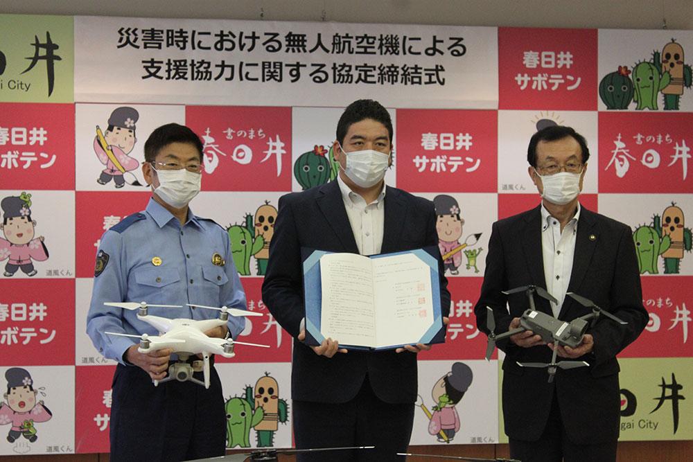 春日井市・春日井警察署とテラ・ラボ代表松浦