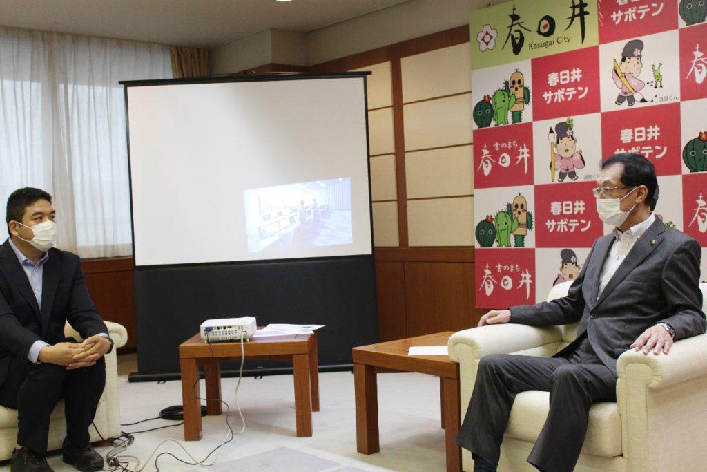 春日井市長に表敬訪問(テララボ)